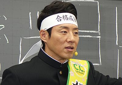 松岡修造、学生服&ハチマキ姿で受験生を応援!   RBB TODAY