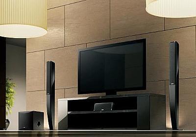 ヤマハ、テレビに合うスリムな5.1chスピーカー。壁掛け対応の小型モデルも - AV Watch