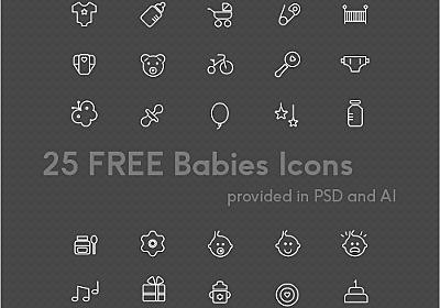 ベビー服、ほ乳瓶、ベビーカー、クマちゃんなど、赤ちゃんグッズのかわいい無料アイコン素材 | コリス