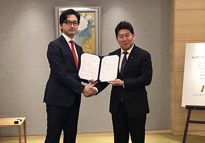 マチマチが16自治体目となる川崎市と協定締結、横浜キャピタルなどから1.6億円調達 - THE BRIDGE(ザ・ブリッジ)
