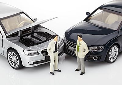 【500万円UPも】保険会社の言う通りにする前に!交通事故で損しない為の厳選知識