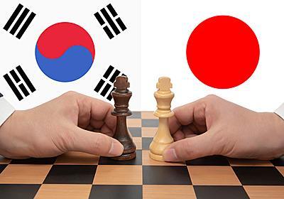 対韓輸出管理問題がここまでこじれた理由:朝日新聞GLOBE+