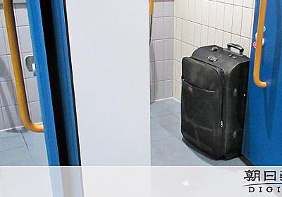 中部空港、スーツケース放置に苦悩 警察が有償引き取り:朝日新聞デジタル