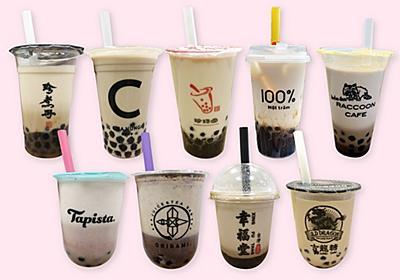 タピオカドリンク飲み比べ!2019年オープン「タピオカ専門店」ランキングを発表【東京】