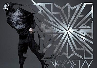 BABYMETAL、アパレルブランド「BMD FOX APPAREL」立ち上げ - Real Sound リアルサウンド