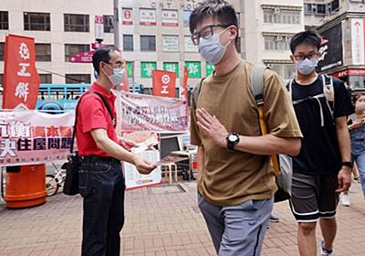 香港、民主派排除で初の選挙 候補者の3分の1が「愛国者による香港統治」掲げる:東京新聞 TOKYO Web