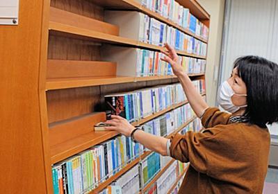コロナで図書館休館中は何してる? 職員「とても忙しい」その実態は 京都・宇治 社会 地域のニュース 京都新聞