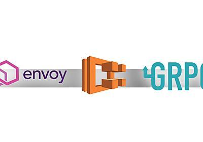 EnvoyとAmazon ECS Service Discoveryを利用したgRPCの負荷分散 – PSYENCE:MEDIA