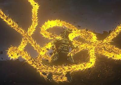 「GODZILLA 星を喰う者」ネタバレレビュー 伏して拝むがいい、黄金のまどろみを - ねとらぼ