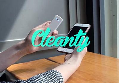 スマホなど、身の回りの物を紫外線で殺菌できるクリーナー | Cleanty(クレンティ) | Kickstarter fan!