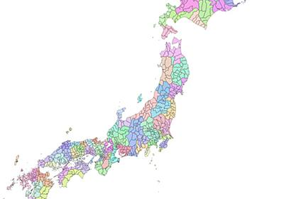 郡地図 Ver 1.0 - 郡地図研究会 - BOOTH