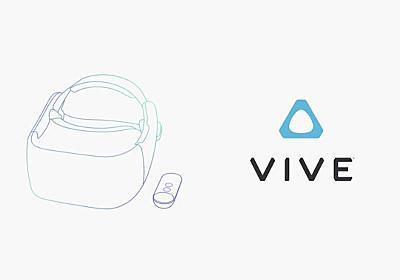 グーグル、Daydream対応一体型VRヘッドセットを発表 HTCとLenovoから2017年中に発売へ | Mogura VR - 国内外のVR/AR/MR最新情報