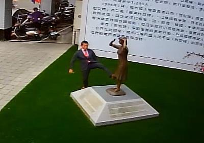 台湾の従軍慰安婦像に蹴りを入れた藤井実彦とは何者なのか | BUZZAP!(バザップ!)
