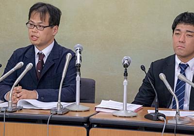 「これは現代の奴隷契約だ」と弁護士 「パワハラで自殺」女性の遺族らが社長ら提訴 | HuffPost Japan