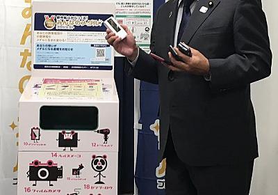 東京五輪:銀回収ボックスに「金属供出か」 高まる不信 - 毎日新聞