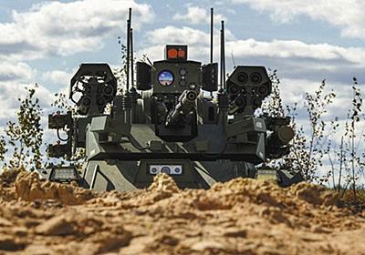 ロシア軍、AI搭載の「殺人ロボット」初披露 戦車型で2キロ先の目標物を識別、砲撃:東京新聞 TOKYO Web