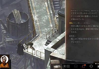 『ディスコ・エリジウム』日本語版2022年春国内発売へ。傑作高評価RPGが満を持して各プラットフォーム向けに展開 - AUTOMATON