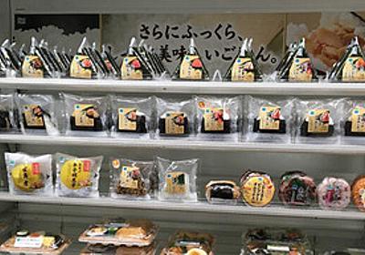 痛いニュース(ノ∀`) : ファミマのおにぎりが小さくなった理由 「糖質制限の流行もあり米の量を抑える傾向にあります」 - ライブドアブログ