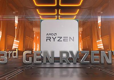 次世代を担う第3世代Ryzenの魅力を徹底解説。Zen2アーキはマルチスレッド性能のコスパをさらに高め、ハイフレームレートPCゲーミングでIntelの牙城を崩す! : 自作とゲームと趣味の日々