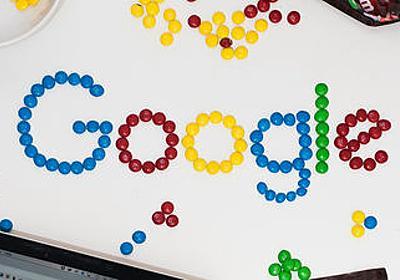 Googleニュースがリンクを貼るだけで著作権料がかかる「リンク税」の影響で終了する可能性 - GIGAZINE