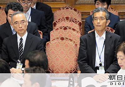 財務省のサプライズ人事 「原理主義者」起用の狙いとは:朝日新聞デジタル