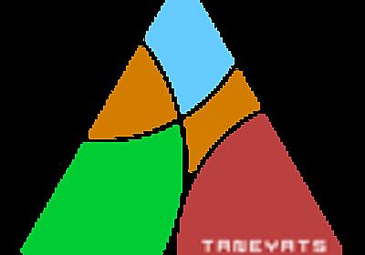 たねやつの木をHTTPS化(常時SSL化)する。 - たねやつの木