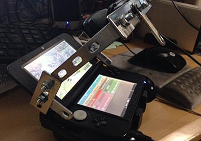 3DSを改造しないで録画する最適な方法 | 好奇心