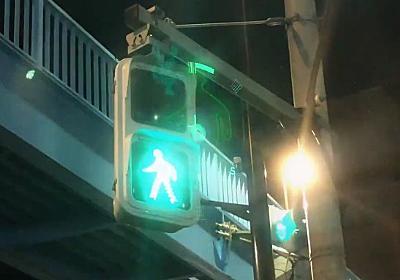 「攻殻機動隊」っぽい! 文字や絵が光って浮かび上がる横断歩道がサイバーパンクでかっこいい - ねとらぼ