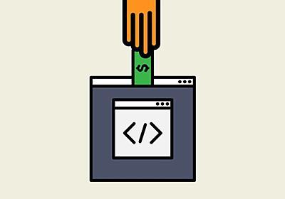 オープンソースのソフトを「使い放題」の有料サーヴィスに──米企業がつくる新しいエコシステム WIRED.jp