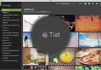デザイナー・カメラマンにおすすめ!大量の画像を効率的に管理できるWin, Mac, Linux対応の無料アプリ -Tiat | コリス