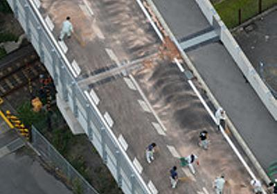 トレーラーが植物油漏らし走行か スリップ事故20件超:朝日新聞デジタル