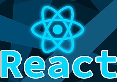 react-redux v7.1+TypeScriptでconnect,mapStateToProps,mapDispatchToPropsを撲滅する - 文系プログラマによるTIPSブログ