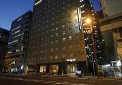 ドーミーイン大阪谷町(大阪市) ビジネスホテル-2019年 最新料金