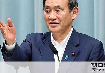「日本、独裁政権のよう」ニューヨーク・タイムズが批判 [報道の自由はいま]:朝日新聞デジタル