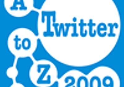 第1回 Twitterキホンのキホン:2009年版:タイムラインへ飛び込め!イマドキのTwitter新生活|gihyo.jp … 技術評論社
