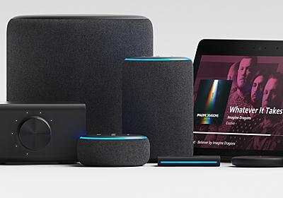 Amazon、「Echo」ファミリー拡大で「Echo Dot」などの更新および電子レンジ他の新製品 - ITmedia NEWS