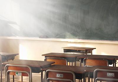 【夢占い】学校に行く夢の意味は?階段、教室、廊下、遅刻、授業など9診断 | 不思議の国のセレブ