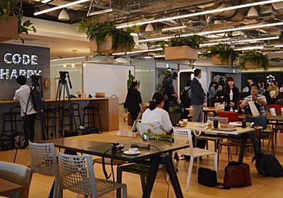 生産性向上はハッピーな職場から――、AWSジャパンが新オフィスを公開 - クラウド Watch