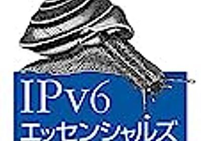 FacebookのIPv6アドレスがカッコイイ - 元RX-7乗りの適当な日々