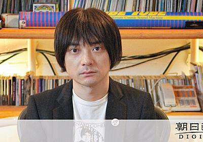 NHK、小山田氏が関わるEテレの2教育番組を差し替え:朝日新聞デジタル