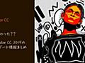 <br /> Illustrator CC 2019&#12450;&#12483;&#12503;&#12487;&#12540;&#12488;&#12414;&#12392;&#12417;&#65372;DTP Transit &#21029;&#39208;&#65372;note<br />
