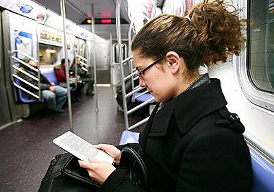 Google to Launch Digital Books by Early Summer - WSJ