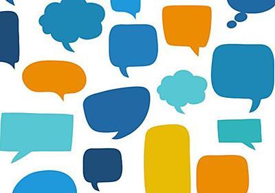 テクノロジーは「50年後の言葉」にどんな影響を与えるか:英レポート WIRED.jp