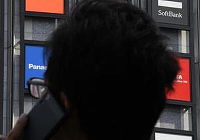 総務省の携帯違約金「上限1000円」案に有識者の異論相次ぐ (1/2) - ITmedia NEWS