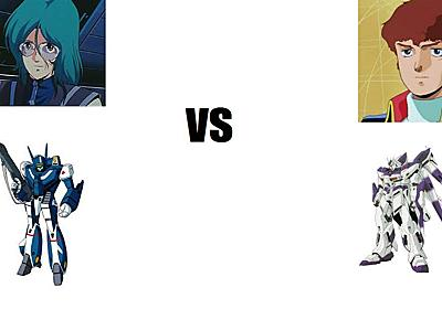 外国人「マックス(マクロス VF-1バルキリー)対アムロ(Hi-νガンダム)勝つのはどっち?」: ほらみぃ