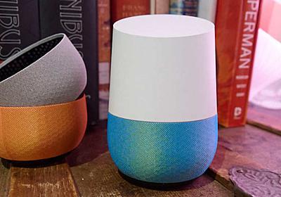 もはや声かける必要なし。Google Homeの「ルーティン」発動が曜日・時間指定できるように   ギズモード・ジャパン
