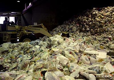 日本にたまるプラごみ増、中国の輸入禁止受け 環境省報告 写真6枚 国際ニュース:AFPBB News