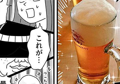 草津にある中華料理店で、ビールのイメージ変わるほど感動する「最高の生ビール」が飲めるらしい - Togetter