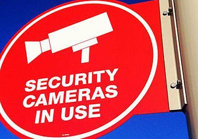 毎秒1テラビットという史上空前のDDoS攻撃が発生、攻撃元はハッキングされた14万5000台ものウェブカメラ - GIGAZINE