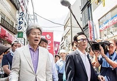 痛いニュース(ノ∀`) : 巣鴨での鳥越氏の街頭演説が酷すぎて怒号が飛ぶ 「なんだよ、ばかやろー」 - ライブドアブログ